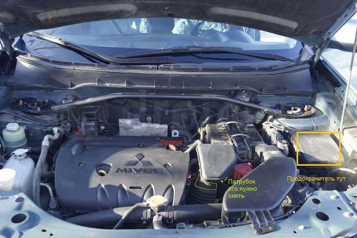 Mitsubishi Outlander промывка инжектора