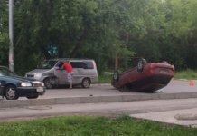 авария в Пашино