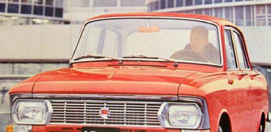 старое фото 412 москвича